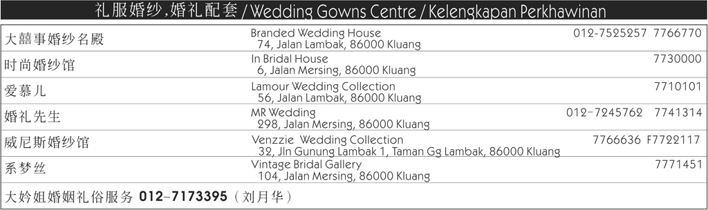 Bridal gowns accessories kluang directory posted in bridal gowns accessories junglespirit Choice Image
