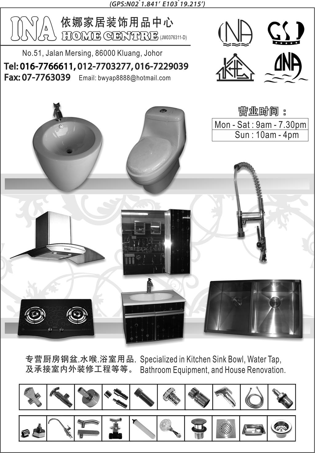 Sanitary Ware Kluang Directory