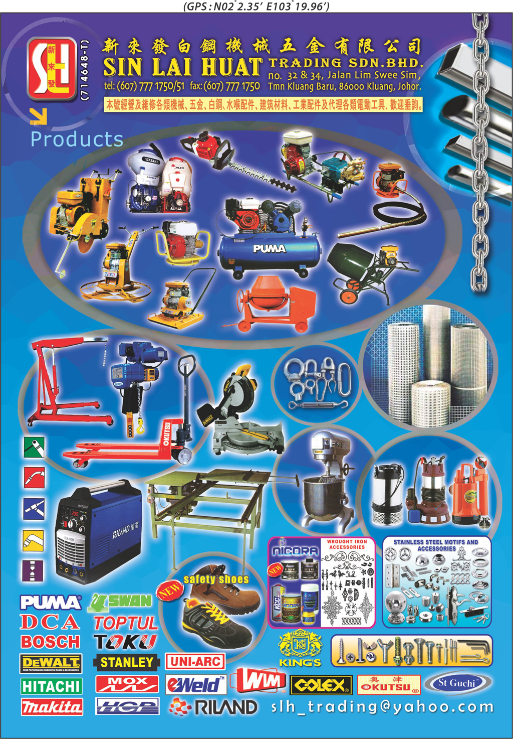 This entry was posted in machinery shop by admin bookmark the