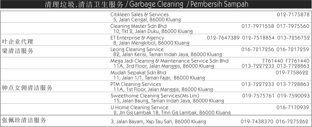 111 cleaning