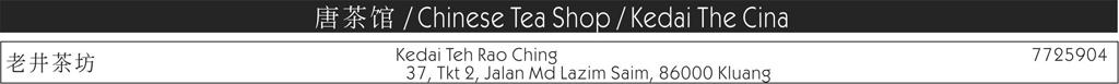 180 chinese tea