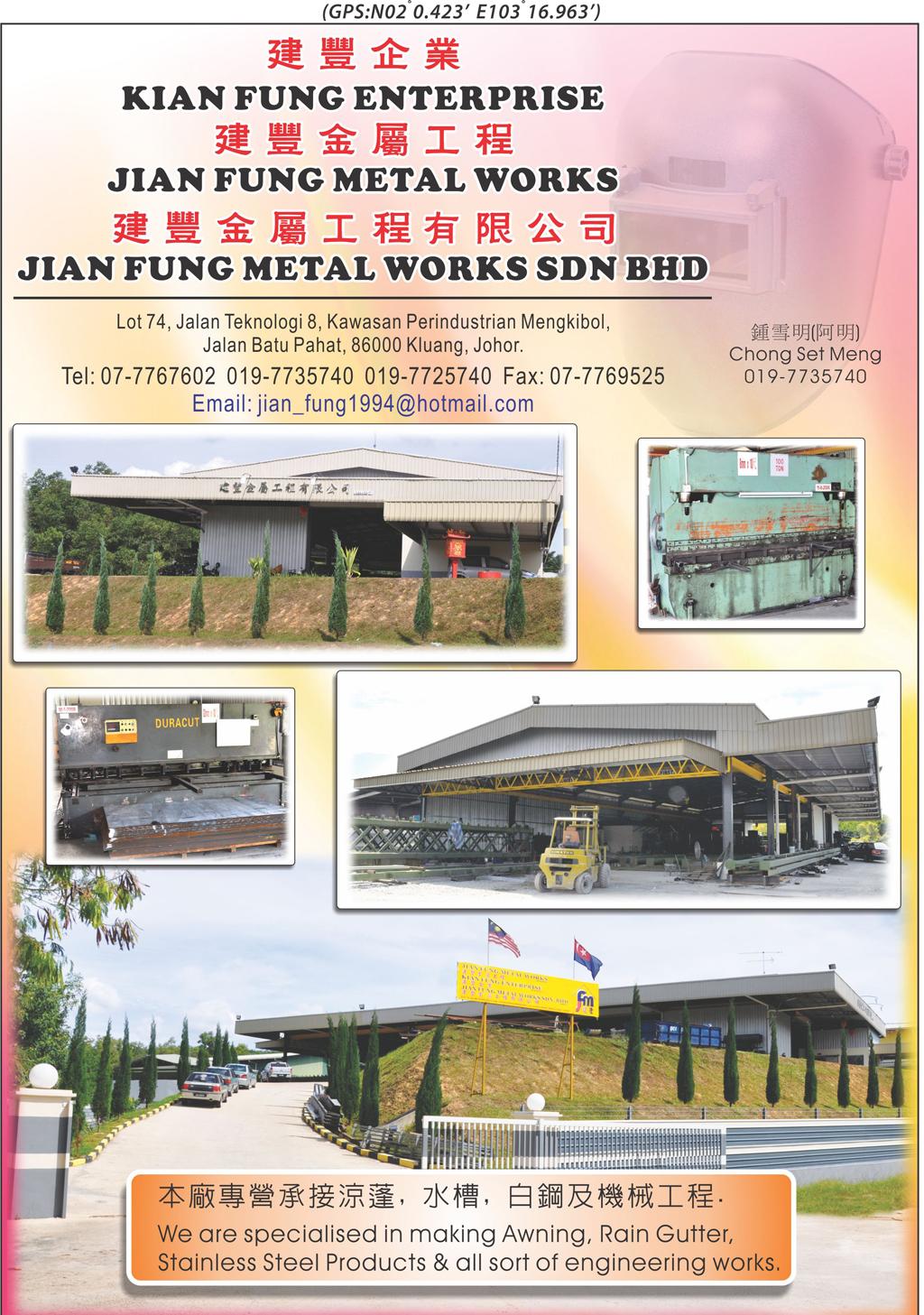 2598 Jian Fung