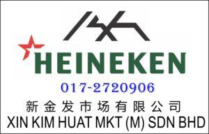 Xin Kim Huat