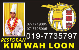 kim wah loon