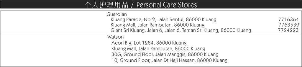 Personal Care Stores