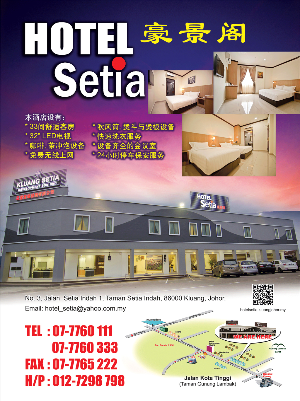Hotel-Setia (2)
