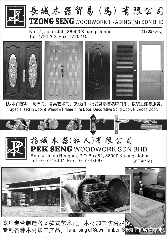 3299 Tzong Seng