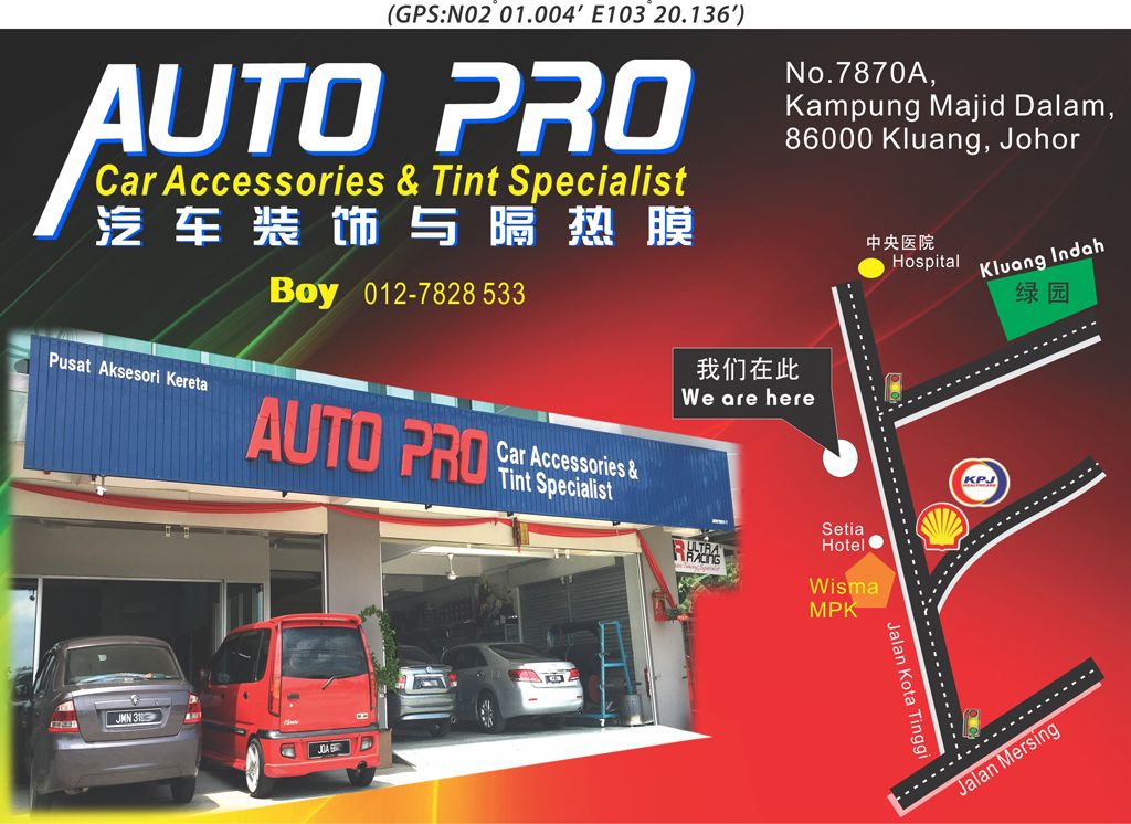 auto pro car accessories tint specialist. Black Bedroom Furniture Sets. Home Design Ideas